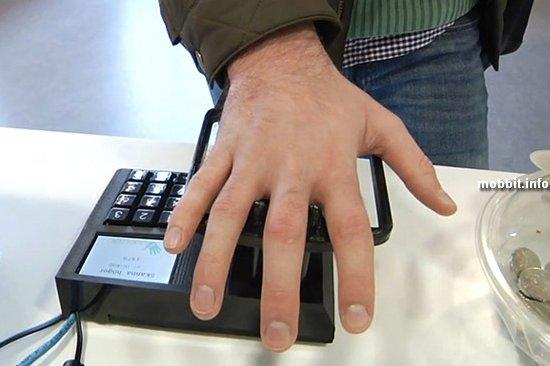 Как платить за покупки «мановением руки»