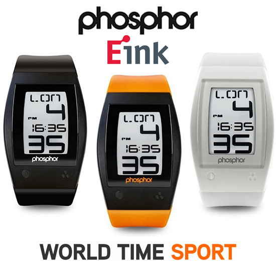 World Time Sport