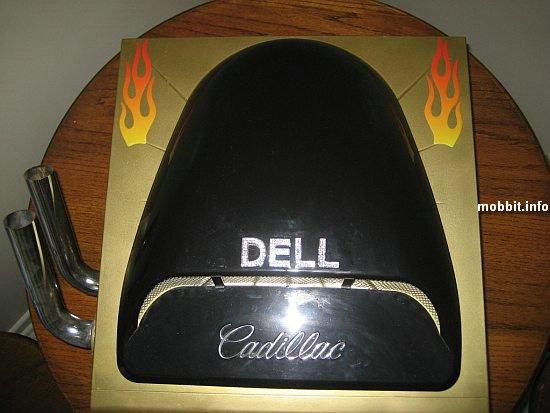 Pimp-my-Dell