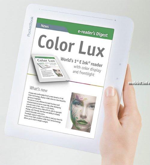 Color Lux