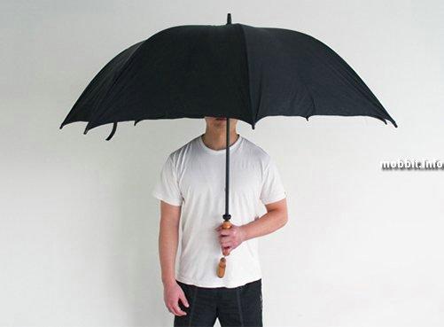 концептуальный зонт