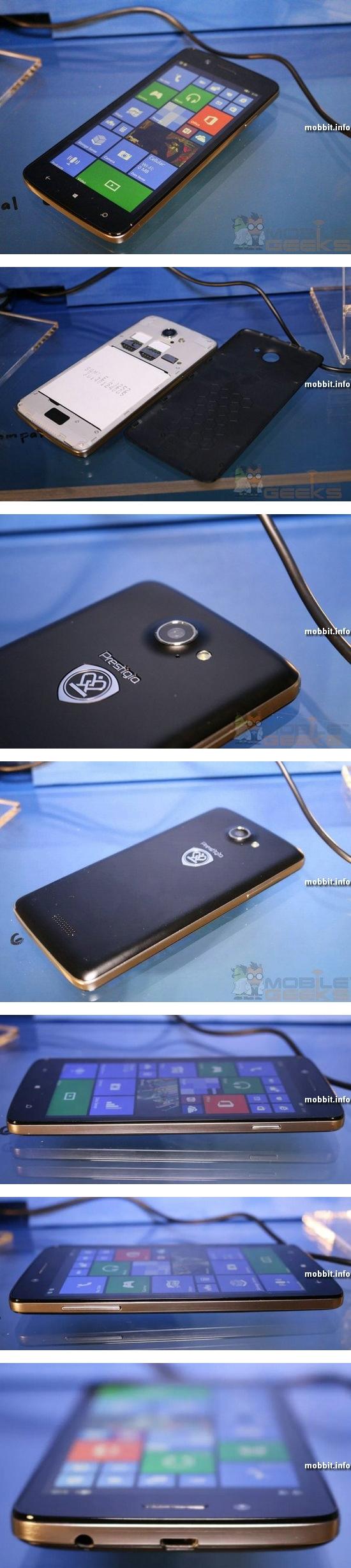 Prestigio MultiPhone 8500 DUO