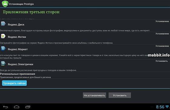 Как сделать русский язык в планшете prestigio7