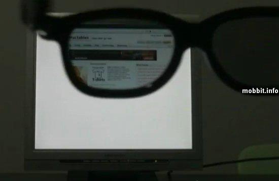 ЖК-монитор, который сохранит ваши секреты