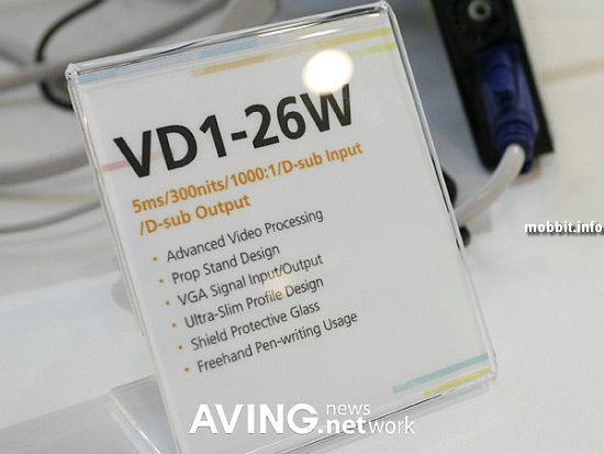 Proview PC VD1-26W