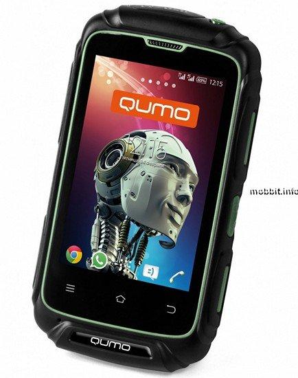 QUMO Quest Defender