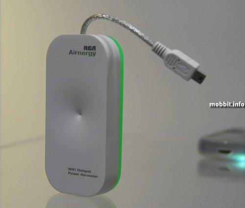...будущем производители собираются превратить зарядное устройство.