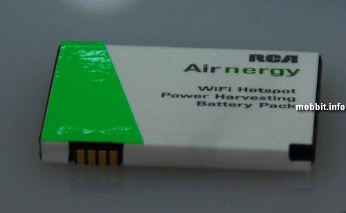 RCA Airnergy