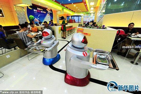 Ресторан, где посетителей обслуживают роботы