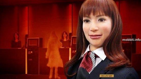 Японская гостиница примет на службу роботов