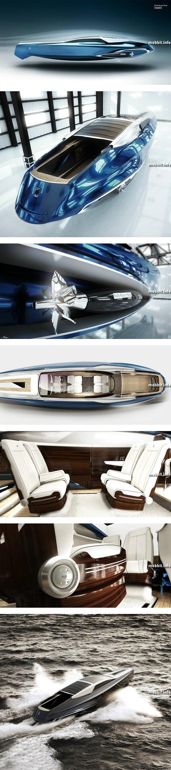 Rolls Royce 450EX