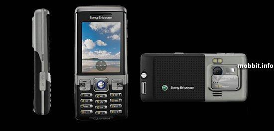 Sony Ericsson  C702 &C902