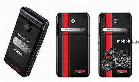 Sony Ericsson Ducati Z770
