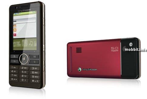 SE G900 &G700