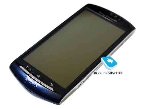 Sony Ericsson Vivaz 2 (MT15i)