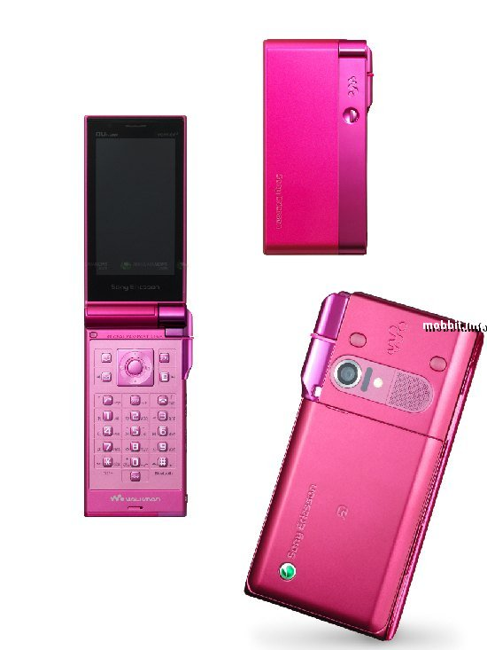 Sony Ericsson Premier 3