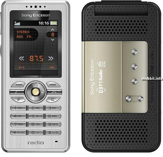 Sony Ericsson R300 Radio & R306 Radio
