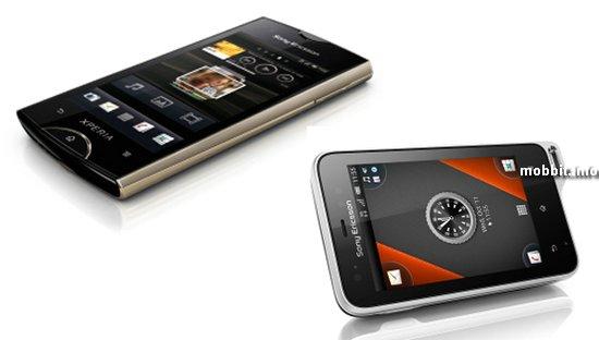 Sony Ericsson Xperia Active и Xperia Ray