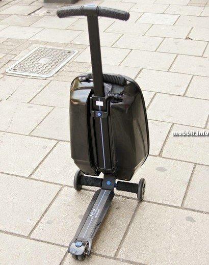 Micro Suitcase