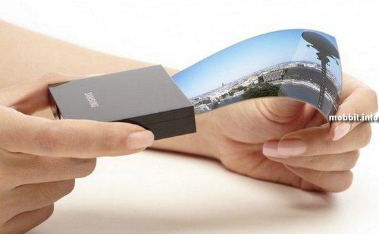 Гибкие OLED-дисплеи для смартфонов от Samsung