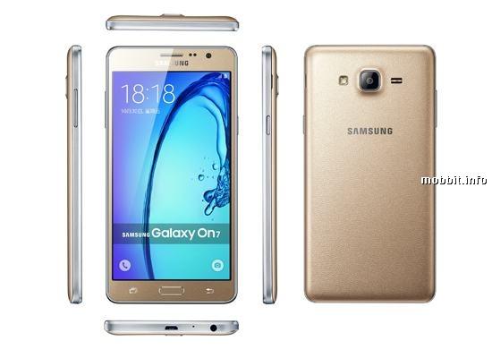Samsung Galaxy On7 2016