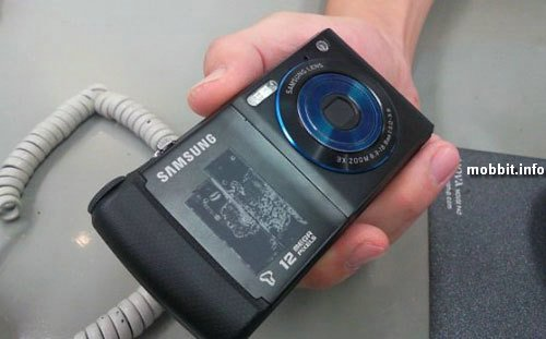 Samsung SCH-W880