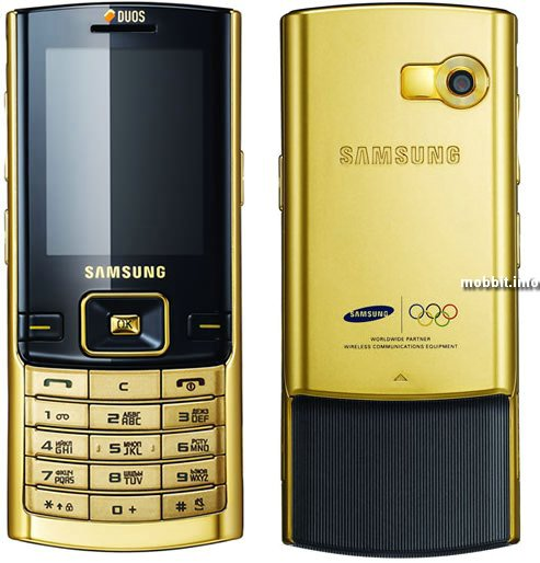 Samsung SGH-D780 Gold Plated Edition