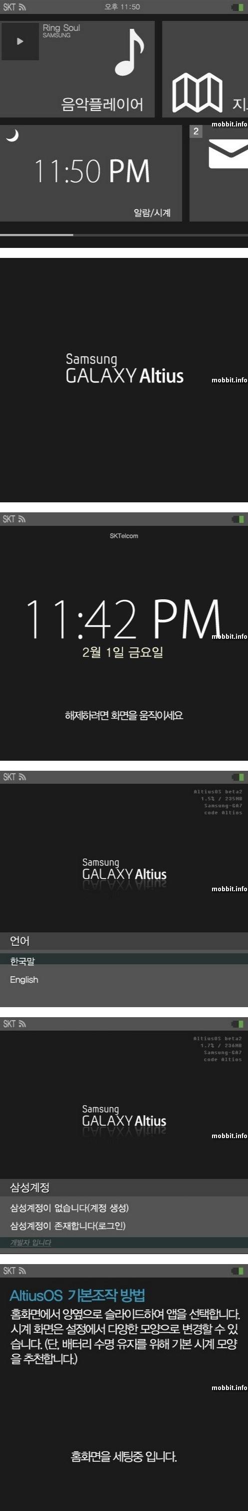 Galaxy Altius