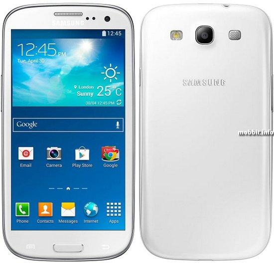 Galaxy S III Neo