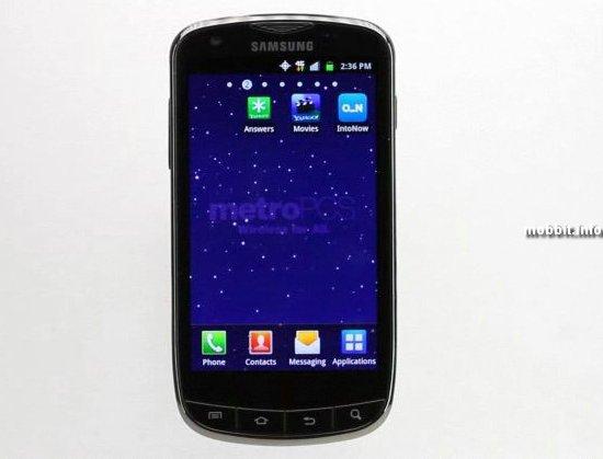 Galaxy S Lightray 4G