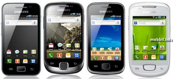 Новые Samsung Galaxy