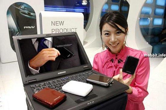 Samsung S1 Mini и S2