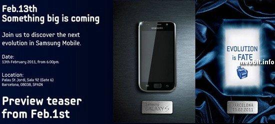 Преемник Galaxy S