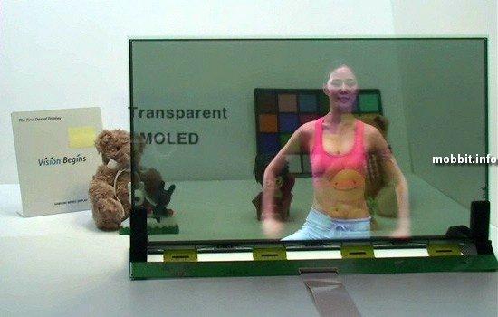 Прозрачный AMOLED-дисплей Samsung