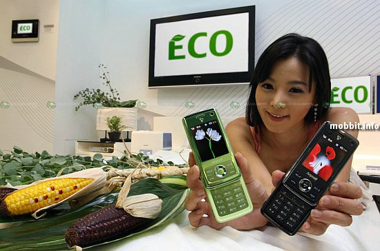 Samsung Eco collection