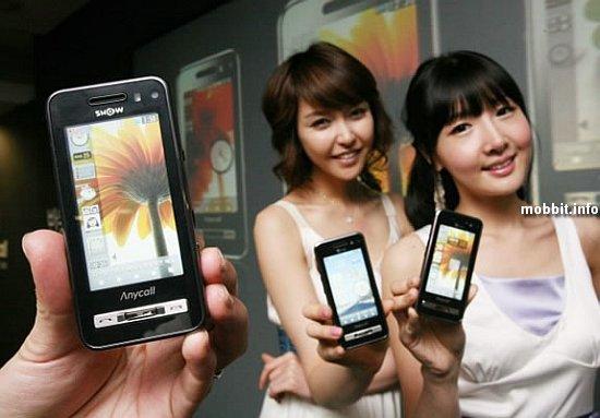 Samsung W420