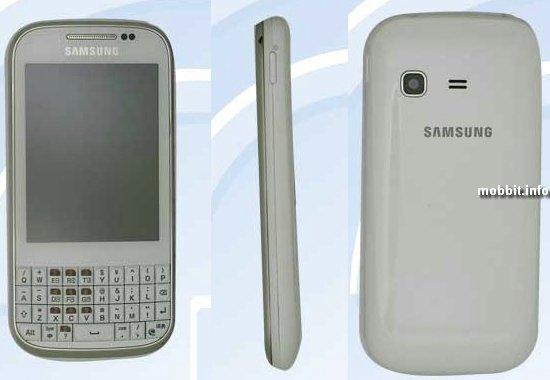 Samsung GT-B533