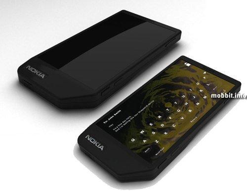 Shape Shifter phone