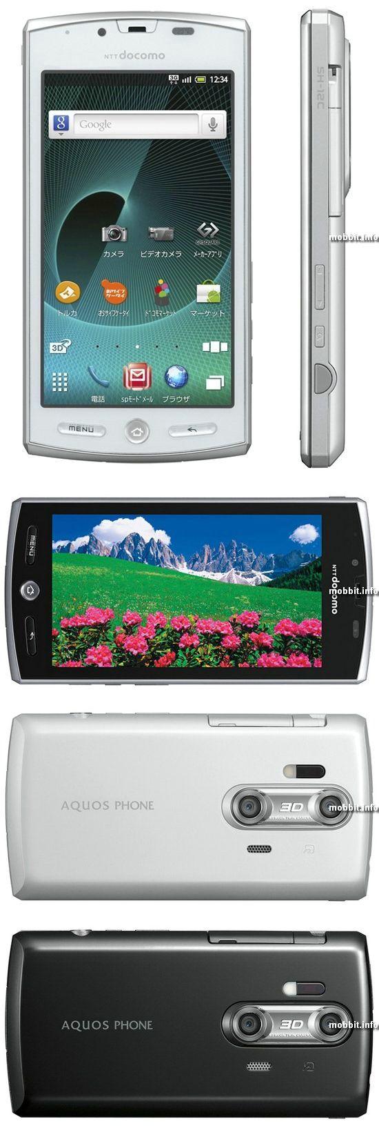 Aquos Phone SH-12C
