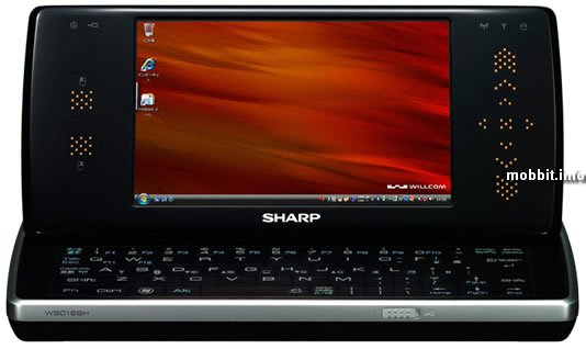 Sharp D4