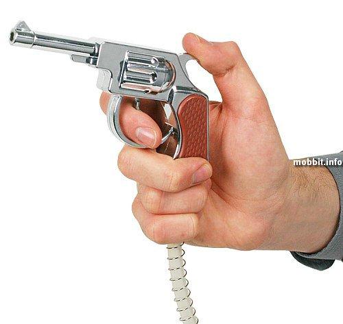 Shots Gun