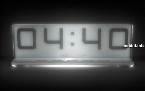 Silent Alarm Clock