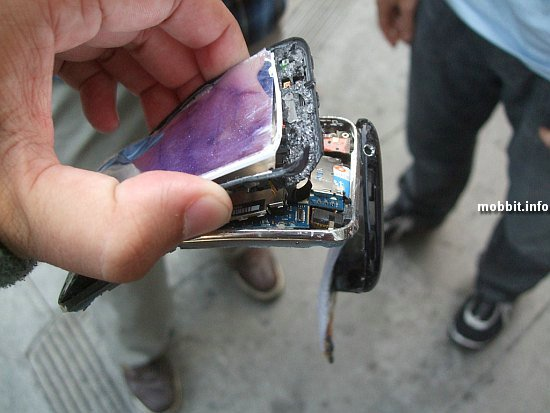 Smashed iPhone 3G