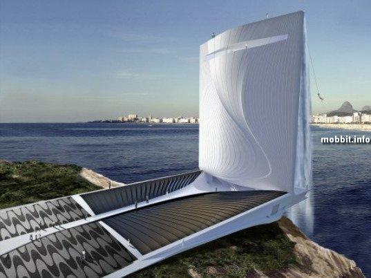 Solar City Tower