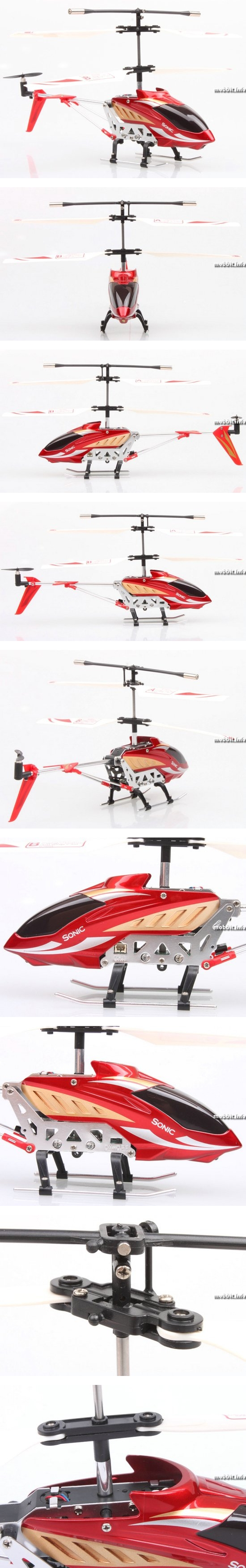 Радиоуправляемый вертолет Sonic