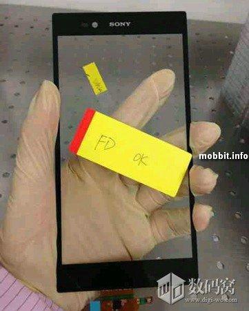 Необъявленный 6, 44-дюймовый смартфон от Sony