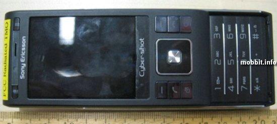 Sony Ericsson CS8