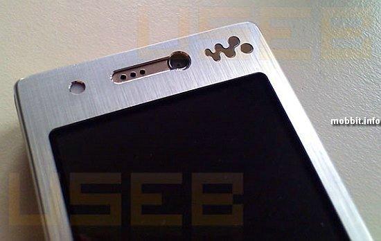 Sony Ericsson Rika Walkman