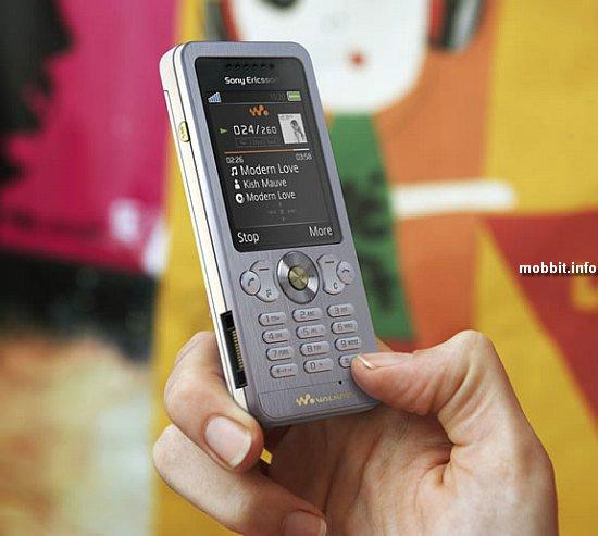 Sony Ericsson W302 Walkman