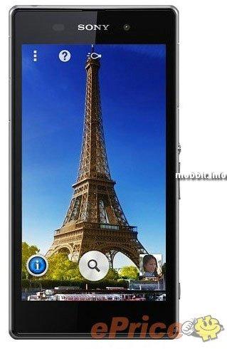 Sony Xperia i1